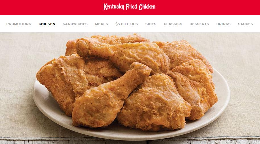 KFC Coupons 02