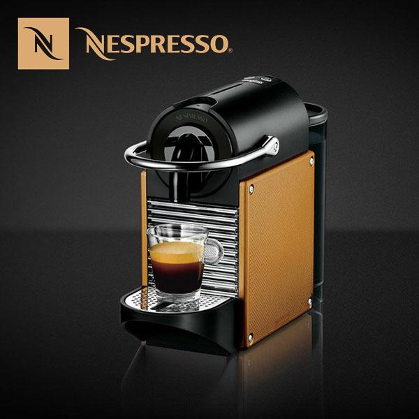 Nespresso 2.jpg